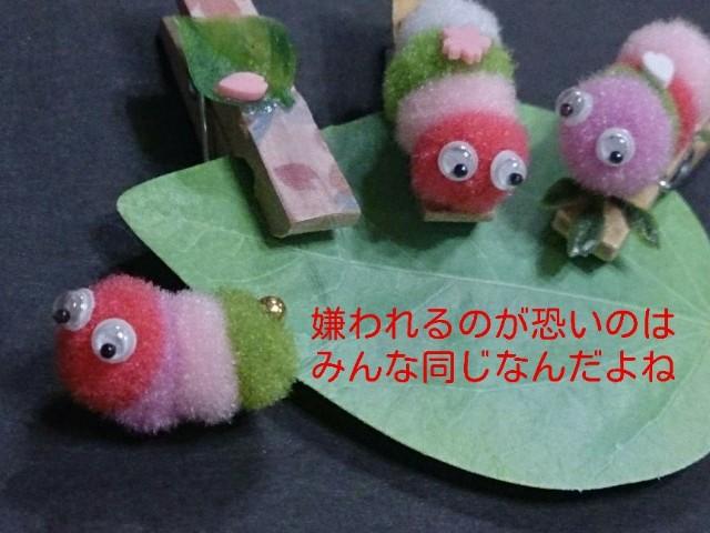 f:id:ishikara:20180419232851j:image