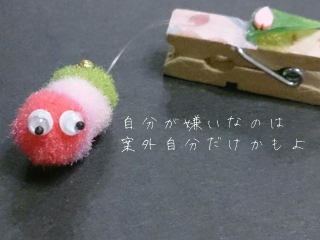 f:id:ishikara:20180419233702j:image