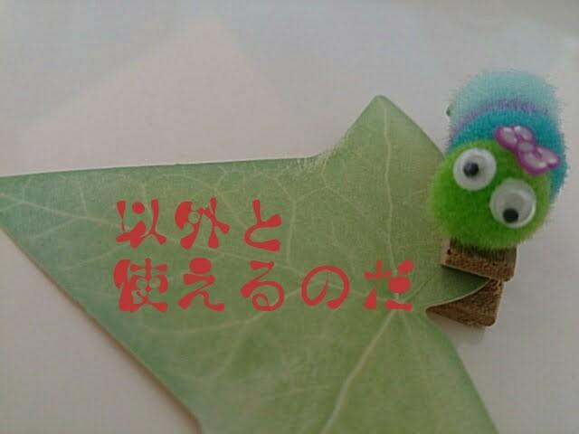 f:id:ishikara:20180420105633j:image