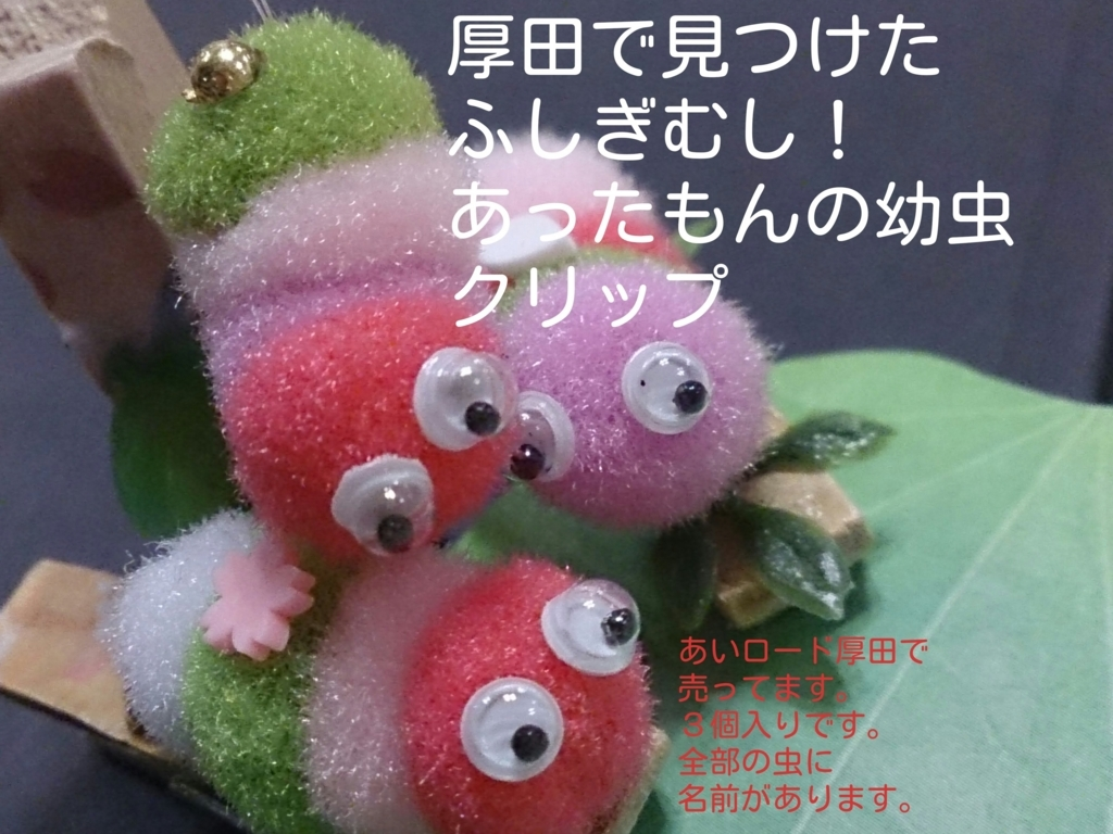 f:id:ishikara:20180420174341j:plain