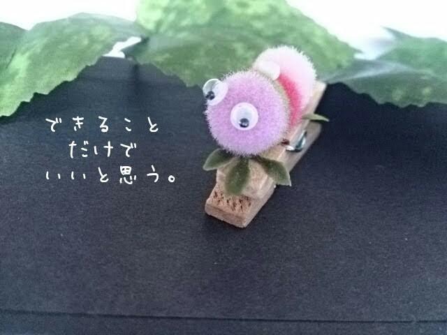 f:id:ishikara:20180422002132j:image