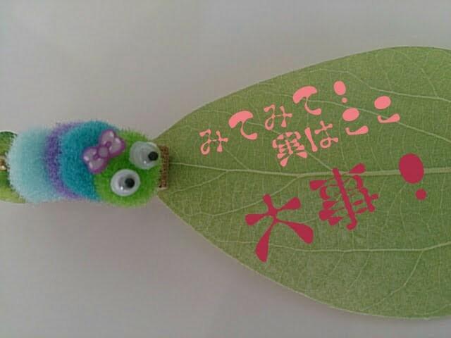 f:id:ishikara:20180423150245j:image