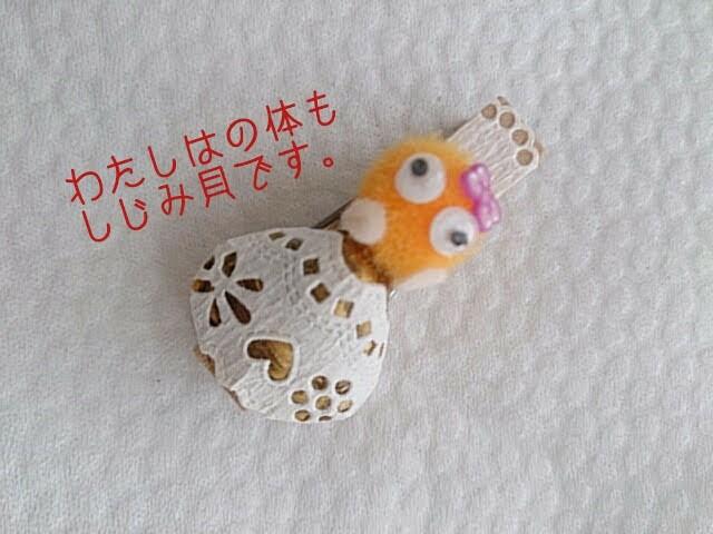 f:id:ishikara:20180423165851j:image