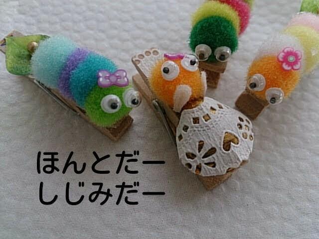 f:id:ishikara:20180423190647j:image