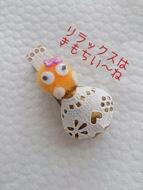 f:id:ishikara:20180423193728j:image