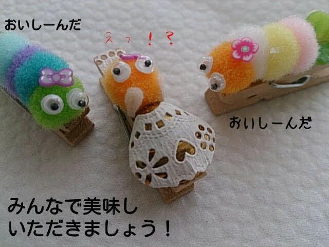 f:id:ishikara:20180423193753j:image