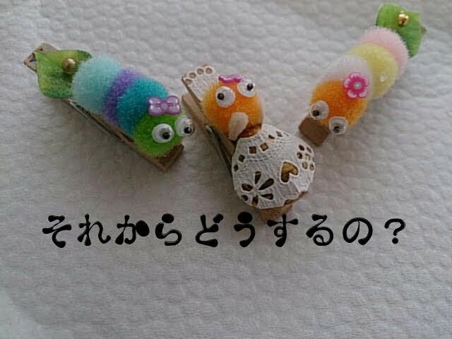 f:id:ishikara:20180423195028j:image