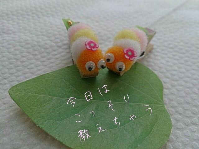 f:id:ishikara:20180423234920j:image