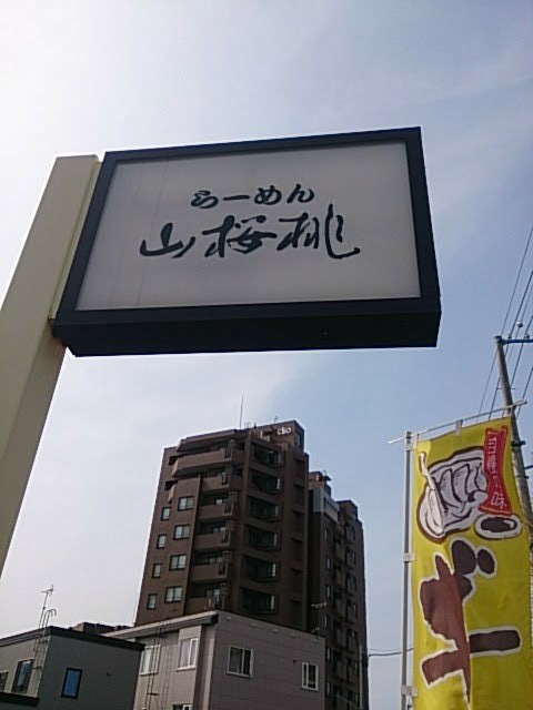 f:id:ishikara:20180424092243j:image