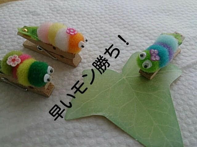 f:id:ishikara:20180424174239j:image