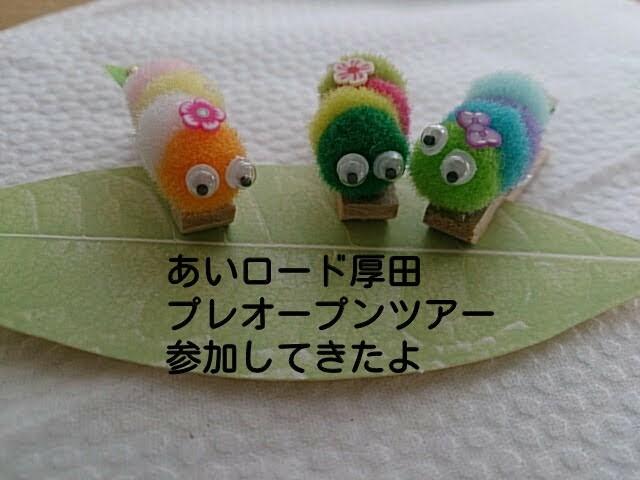 f:id:ishikara:20180424174314j:image