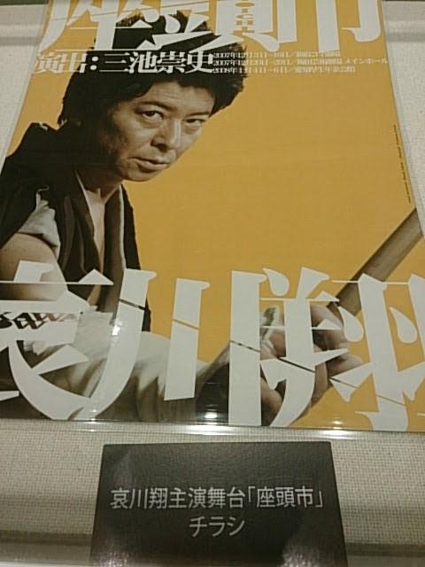 f:id:ishikara:20180424180557j:image