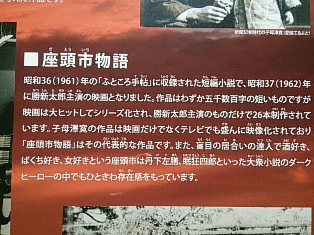 f:id:ishikara:20180424181104j:image