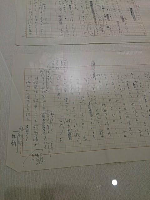 f:id:ishikara:20180424181523j:image