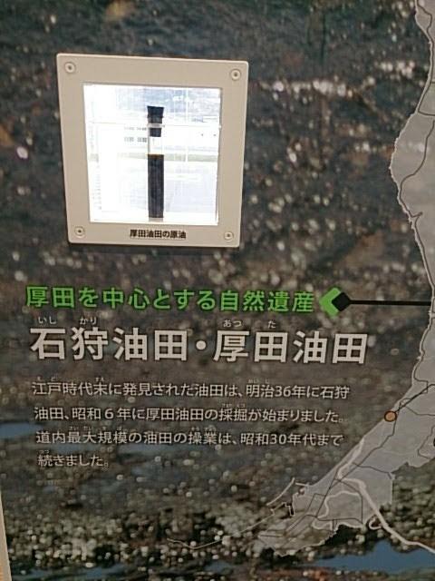 f:id:ishikara:20180424182433j:image