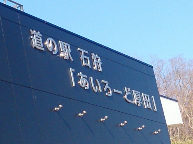 f:id:ishikara:20180424223229j:image