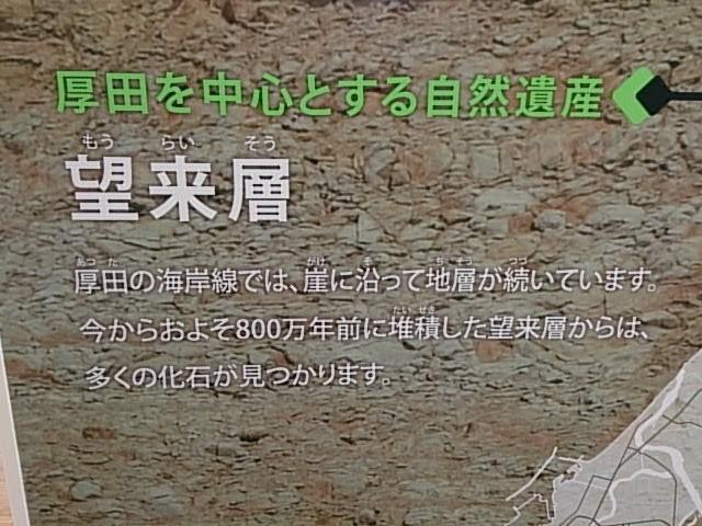f:id:ishikara:20180424223525j:image