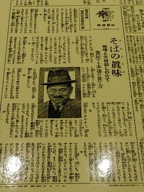 f:id:ishikara:20180424232207j:image