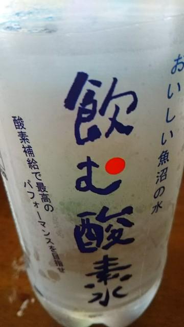 f:id:ishikara:20180429011427j:image