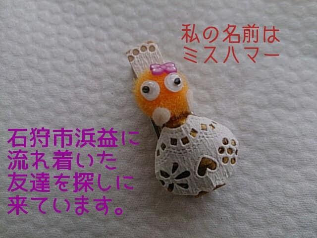 f:id:ishikara:20180520015059j:image