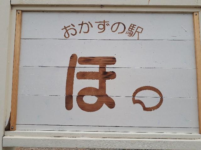 f:id:ishikara:20180523174750j:image