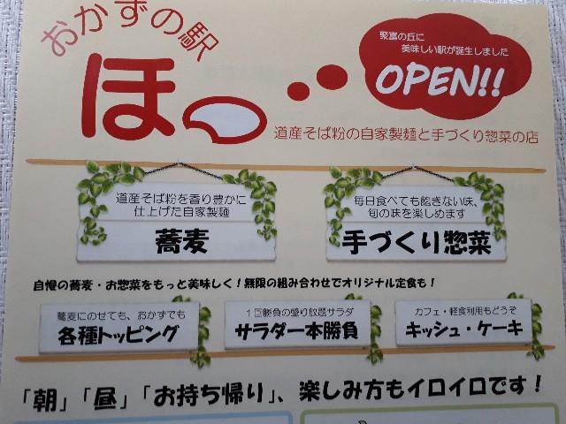 f:id:ishikara:20180523175103j:image