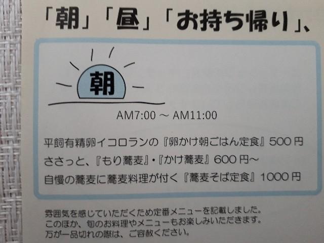 f:id:ishikara:20180523175332j:image