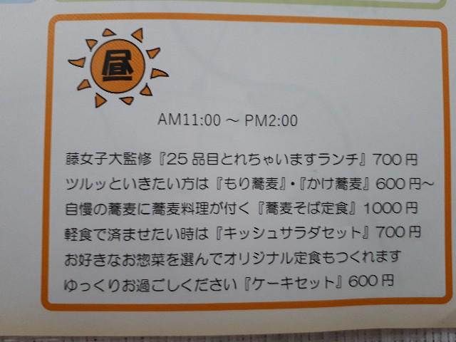 f:id:ishikara:20180523175359j:image