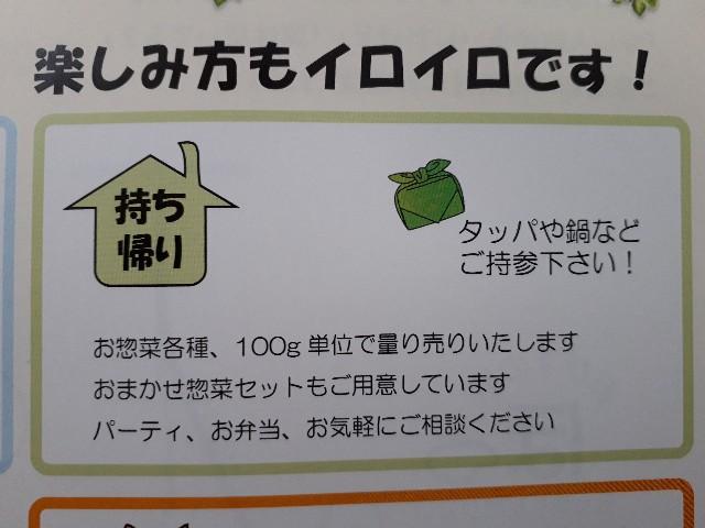 f:id:ishikara:20180523175416j:image