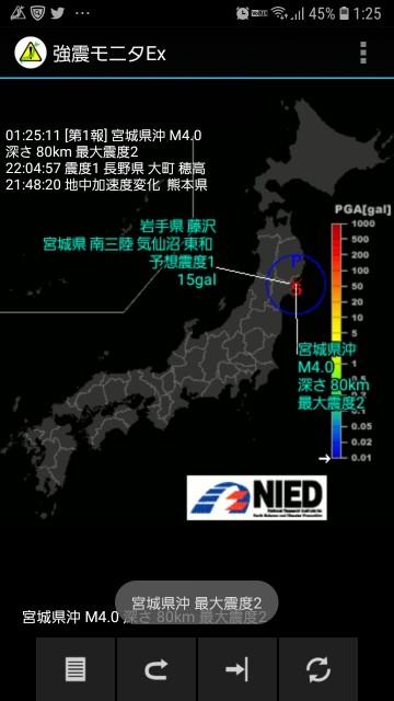 f:id:ishikara:20190220012833j:image
