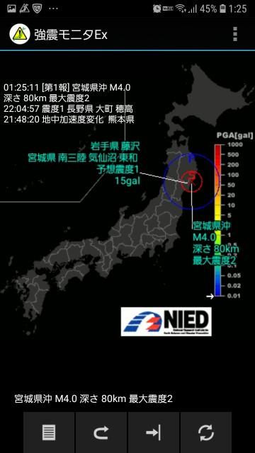 f:id:ishikara:20190220012852j:image