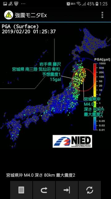 f:id:ishikara:20190220012907j:image