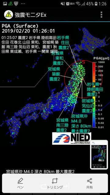 f:id:ishikara:20190220012939j:image