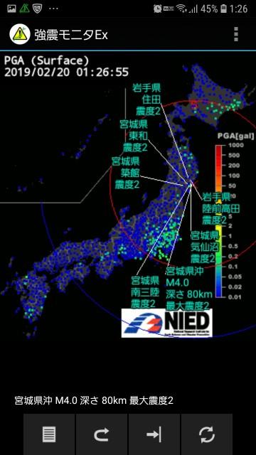 f:id:ishikara:20190220013016j:image