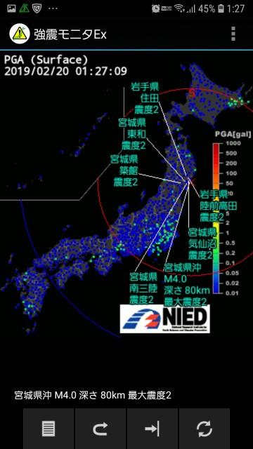 f:id:ishikara:20190220013026j:image