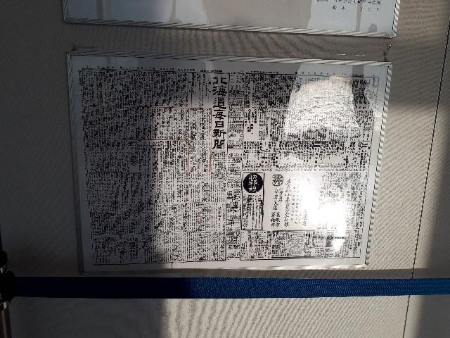 f:id:ishikara:20190228012838j:image