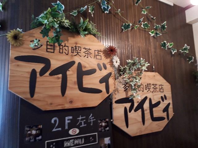f:id:ishikara:20190304113157j:image