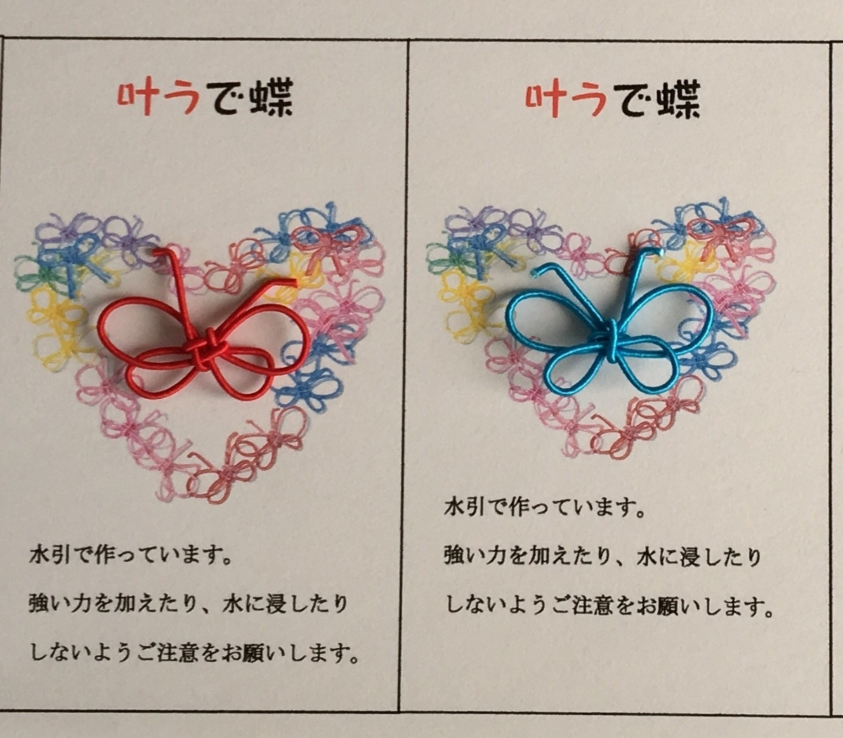 f:id:ishikara:20190426162221j:plain