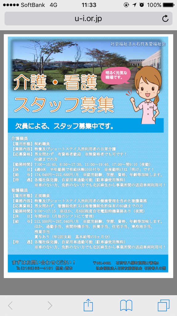 f:id:ishikari-yuuai:20160909113529p:plain