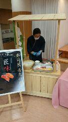 f:id:ishikari-yuuai:20161118145202j:plain