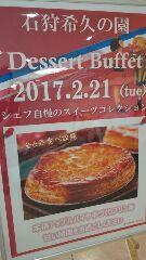 f:id:ishikari-yuuai:20170221195847j:plain