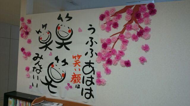 f:id:ishikari-yuuai:20170301182724j:plain