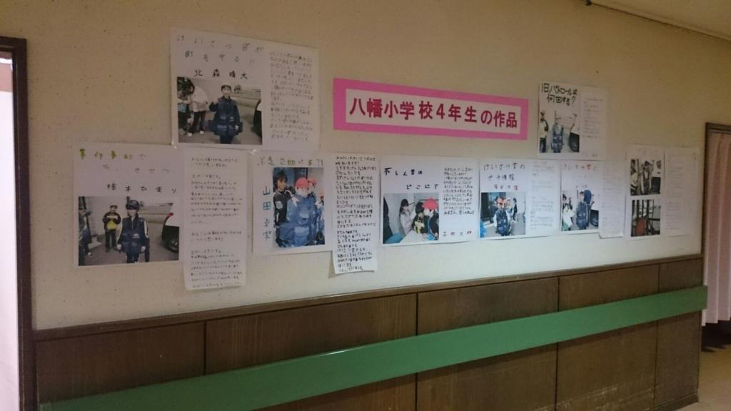 f:id:ishikari-yuuai:20170622121805j:plain