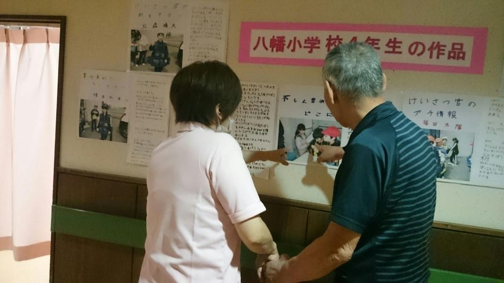 f:id:ishikari-yuuai:20170622121818j:plain