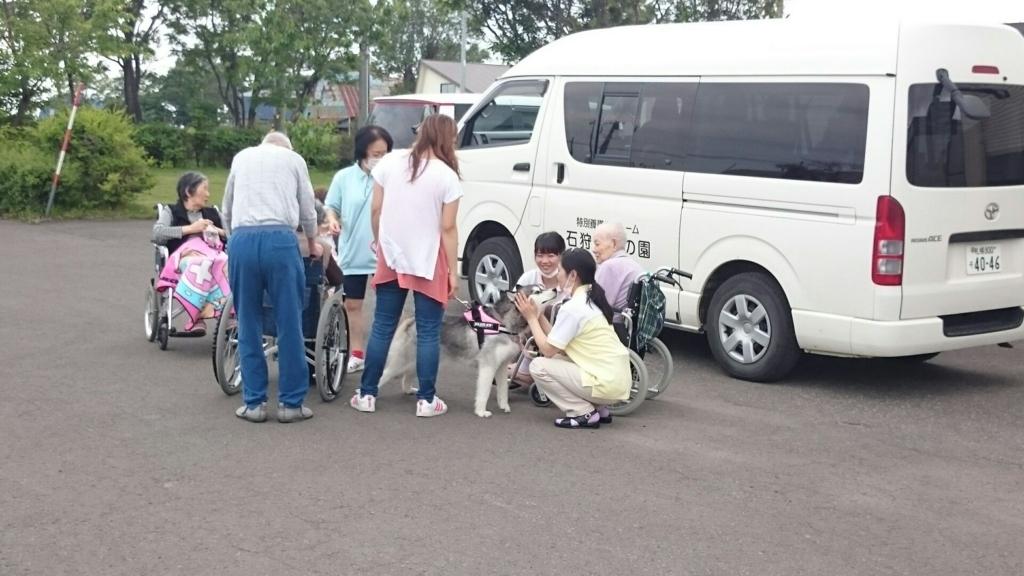 f:id:ishikari-yuuai:20170629200905j:plain