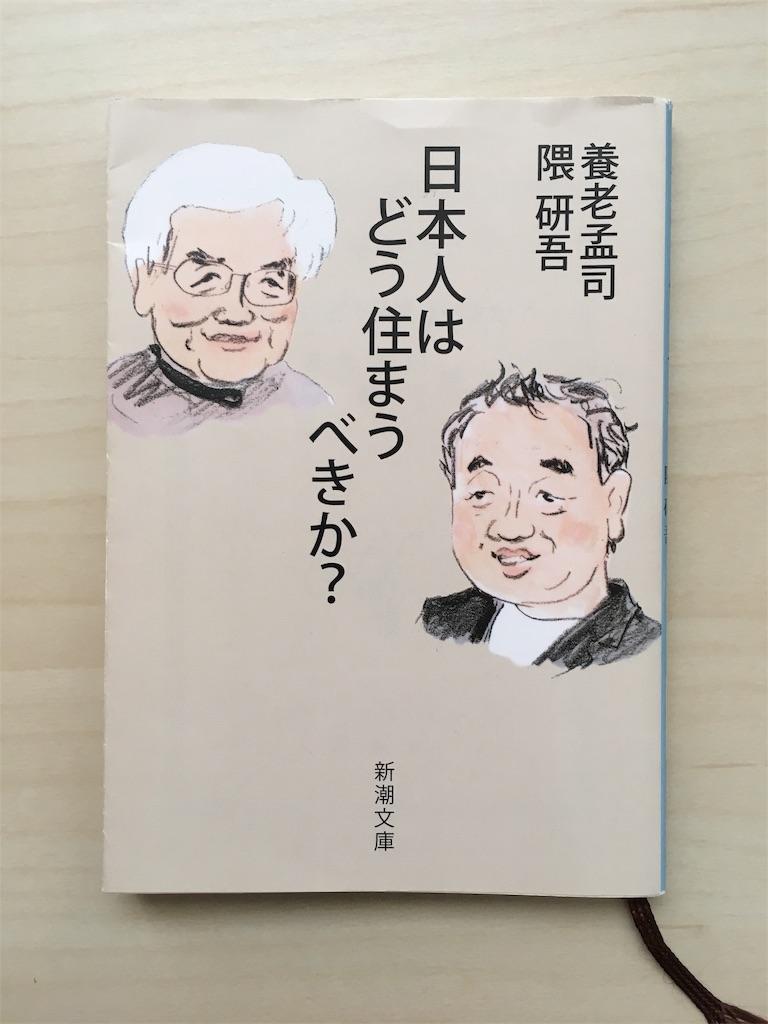 f:id:ishikawa-ao:20180126224124j:image