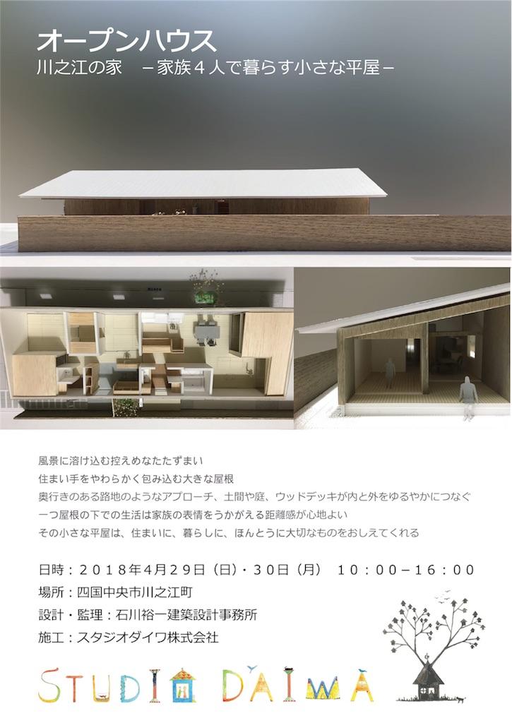 f:id:ishikawa-ao:20180421160901j:image