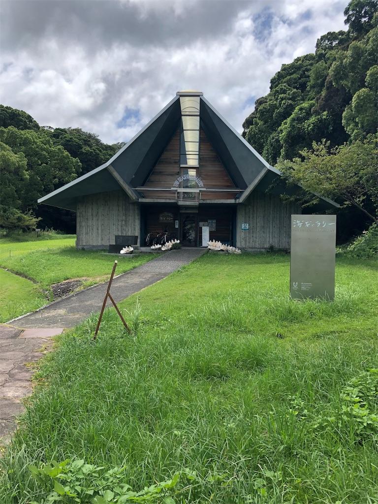 f:id:ishikawa-ao:20190816171147j:image