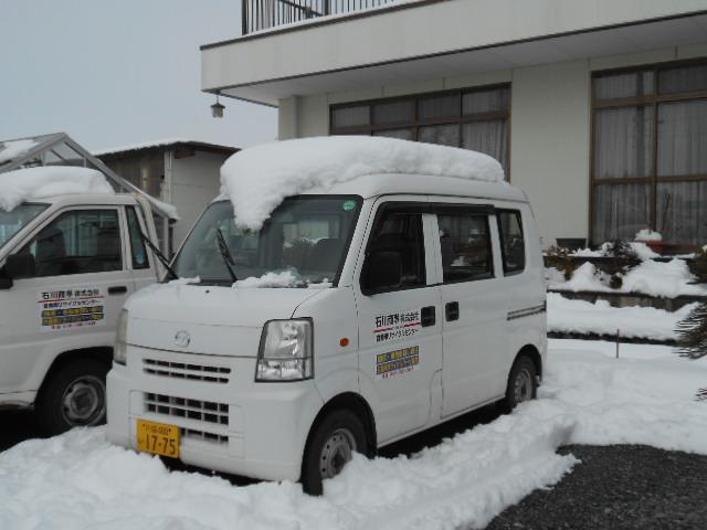 f:id:ishikawa-eco:20180123112124j:plain