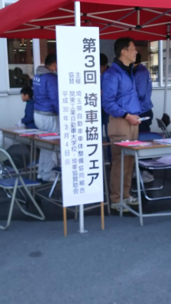 f:id:ishikawa-eco:20180305144741j:plain